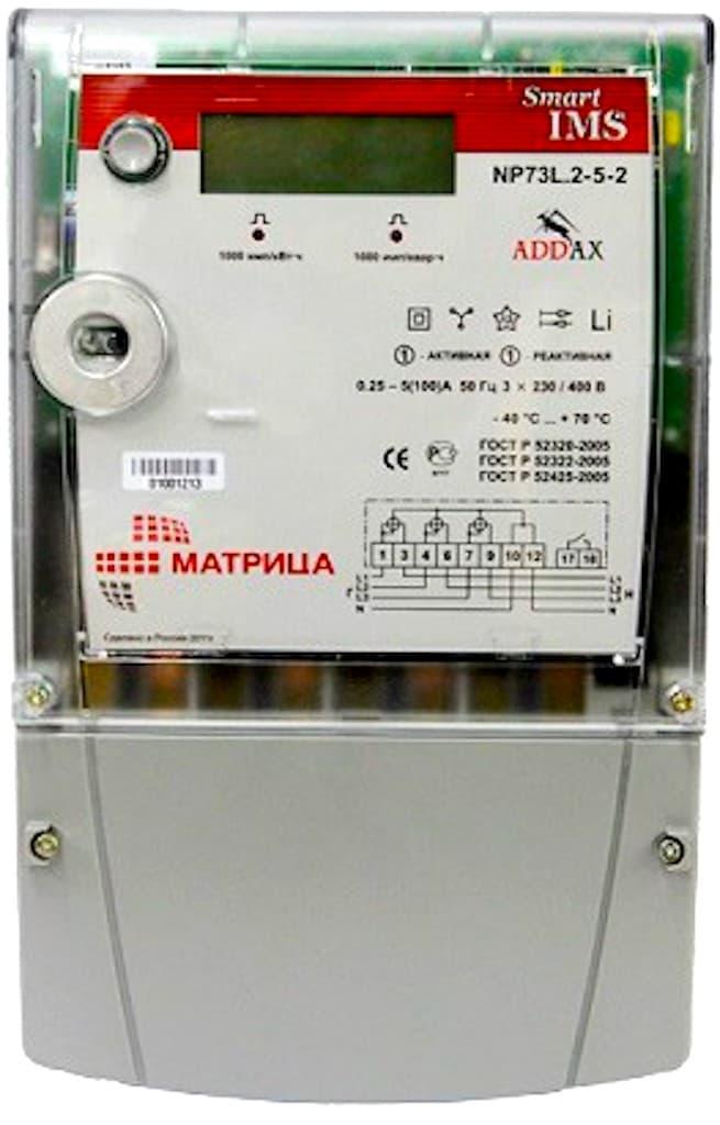 Электросчетчик Матрица NP 73L.2-5-2 - трехфазный, многотарифный, прямого включения, фото 1
