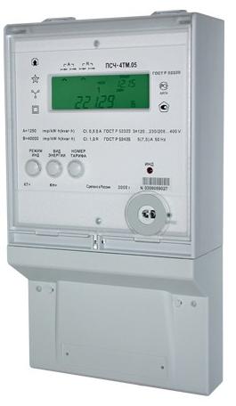 Электросчётчик ПСЧ-4ТМ.05МК.01, 3ф., многофунк., 3*(57,7-115)/(100-200), 5(10), фото 1