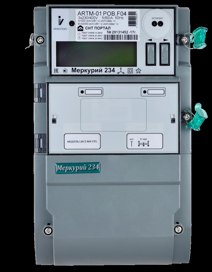 Электросчетчик Меркурий 234 ARTM-03 PB.R 5(10)А/400В трехфазный, многотарифный, фото 1