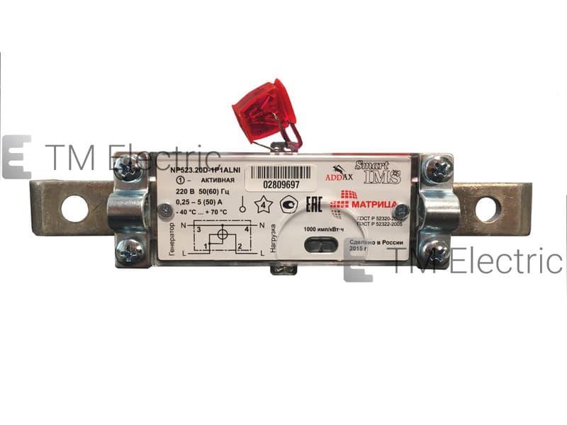 Электросчетчик Матрица NP 523 Split, 230, 5/50, однофазный, многотарифный, фото 1