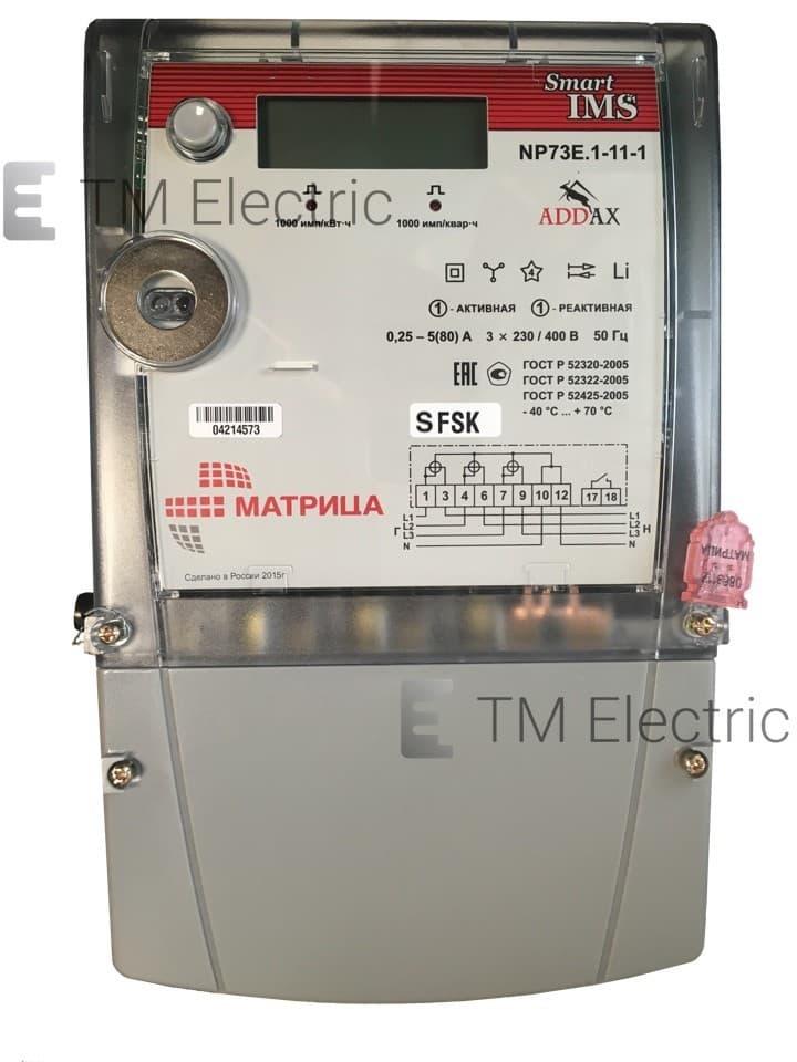 Электросчетчик Матрица NP 73E.1-11-1, S-FSK, 3x230/400, 5/80, трехфазный, многотарифный, фото 1