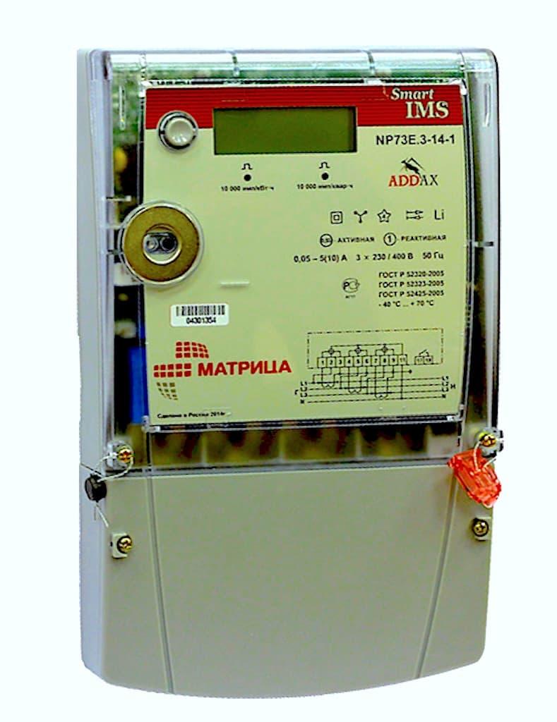 Электросчетчик Матрица NP 73E.3-14-1 (I-2Rs), (3-31-1), FSK, 3×230/400, 5/10, фото 1