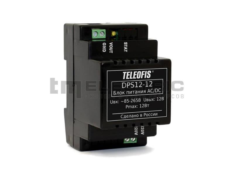 Блок питания TELEOFIS DPS12-12, фото 1
