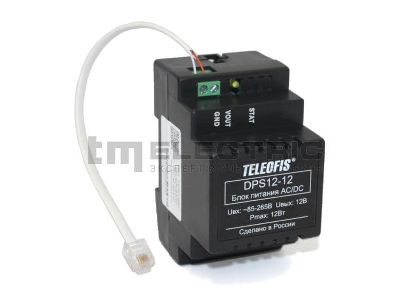 Блок питания TELEOFIS DPS12-12, фото 3