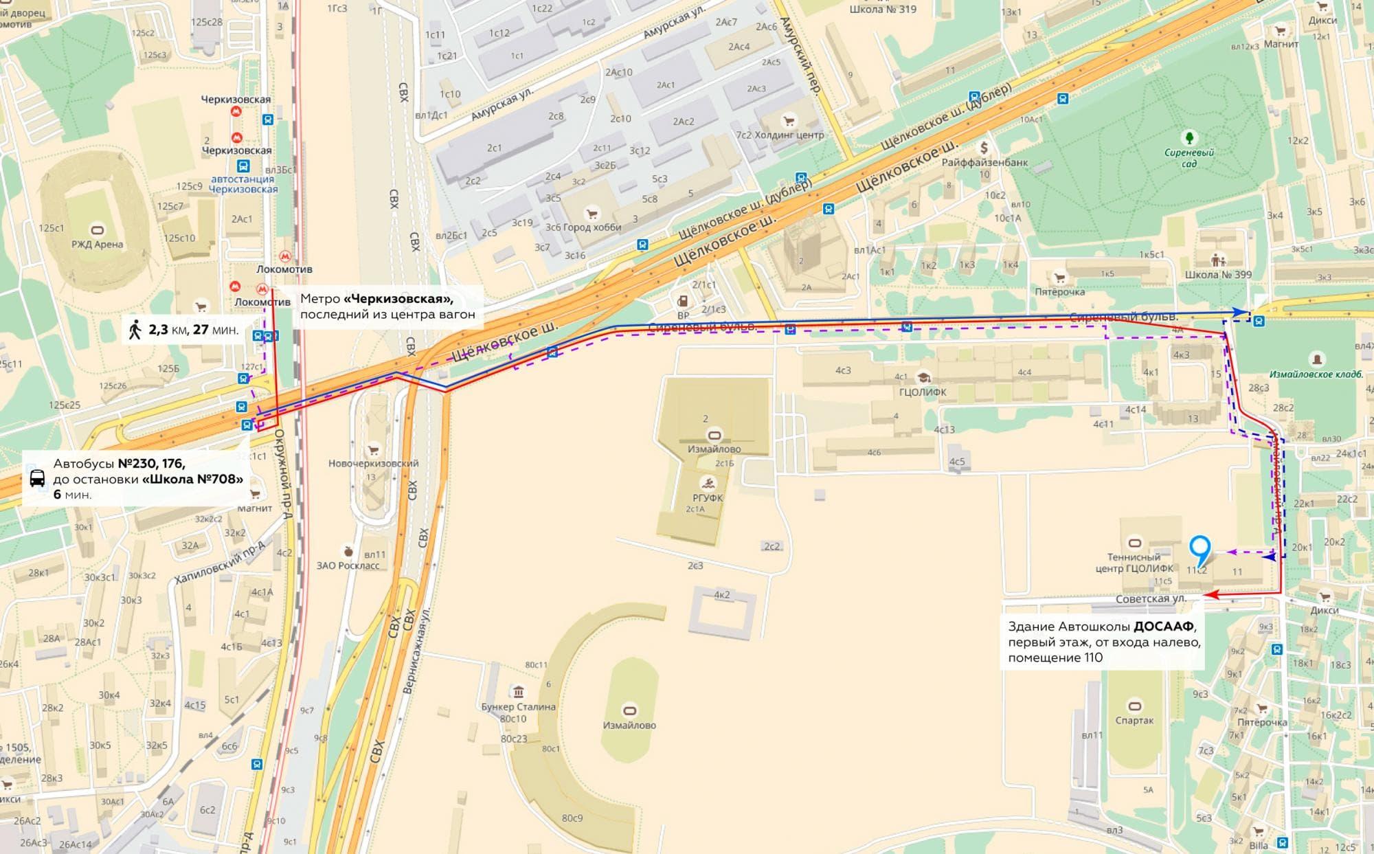 Контактная информация схема проезда фото 22